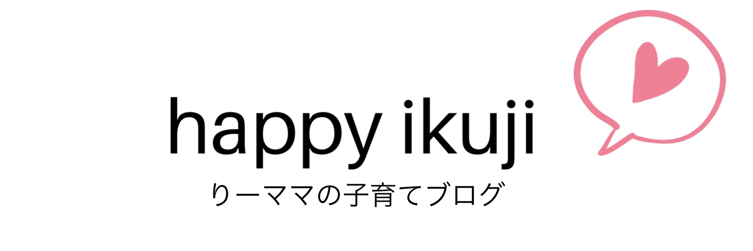 happy – ikuji
